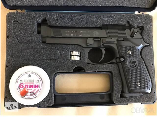 бу пистолет Umarex Beretta M92 FS в Киеве