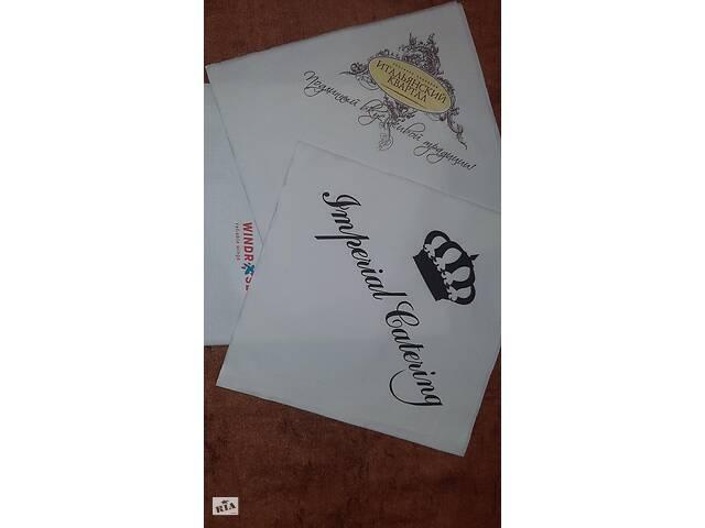 бу Салфетки и крафтовые пакеты от производителя с логотипом Вашей компании в Киеве