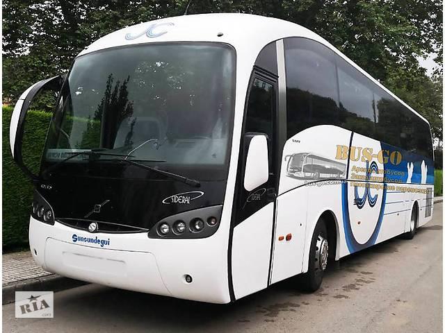 ????Аренда ???? Нерегулярные Пассажирские перевозки ????Трансфер VIP автобуса Volvo на 55 посадочных мест