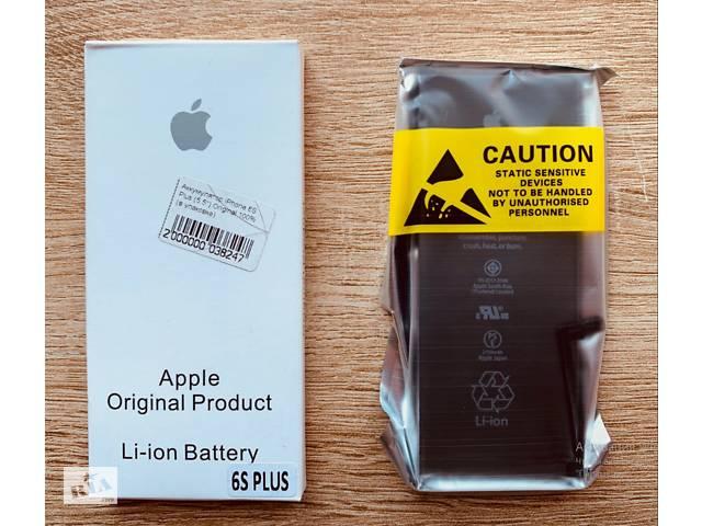 """бу Акумулятор iPhone 6S Plus (5.5"""") Original 100% (в упаковці) в Чернівцях"""