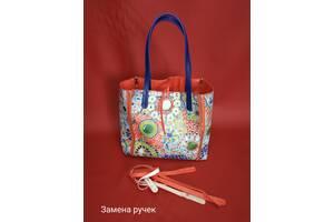Ремонт сумок, портфелів, рюкзаків, гаманців, шкіргалантереї!