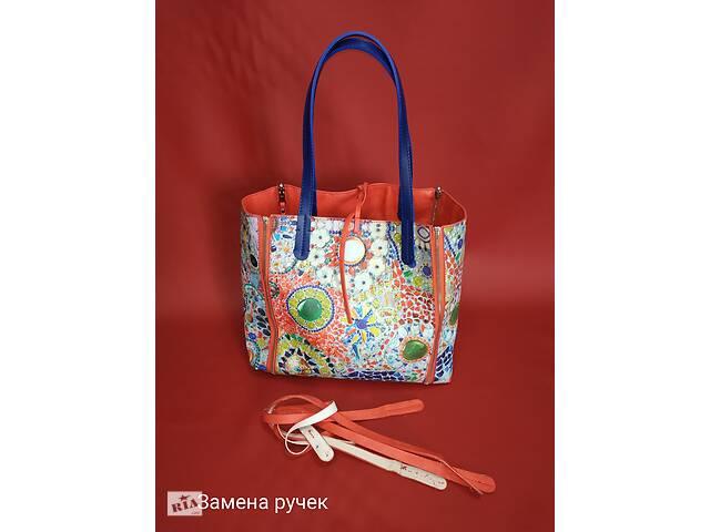 Ремонт сумок, портфелей, рюкзаков, кошельков, кожгалантереи!- объявление о продаже   в Украине