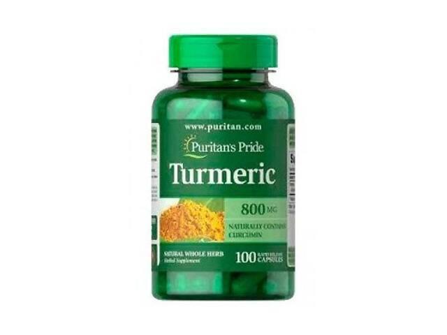 купить бу Специальный продукт Puritan's Pride Turmeric 800 mg 100 капсул в Днепре (Днепропетровск)