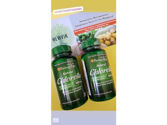 продам Хлорелла, Puritan's Pride Natural Chlorella 500 mg 120 Tablets бу в Днепре (Днепропетровск)