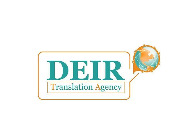 Устные и письменные переводы. Перевод документов- объявление о продаже  в Днепре (Днепропетровск)