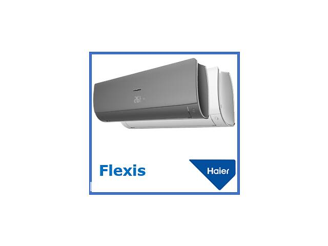 купить бу Haier Flexis inverter AS25S2SF1FA-CW / 1U25S2SM1FA в Ужгороде