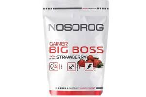 Вітамінний Nosorig Big Boss Gainer шоколад 1500грамм