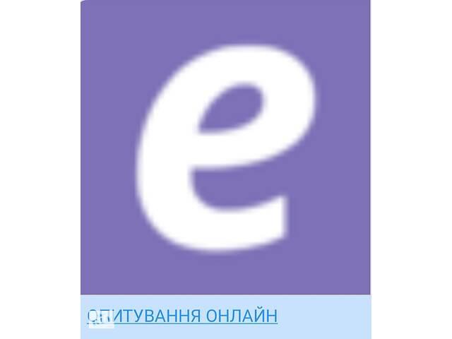продам Опитування бу  в Украине