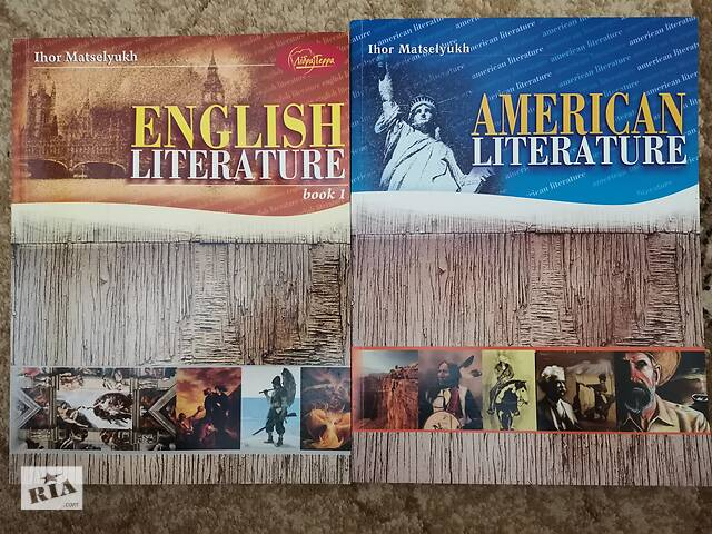купить бу Продам книги по английской и американской литературе, комплект!  в Херсоне
