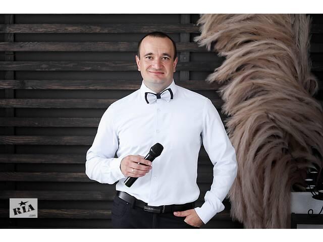 Ведущий на свадьбу, тамада , DJ, музыка на свадьбу.- объявление о продаже  в Житомире