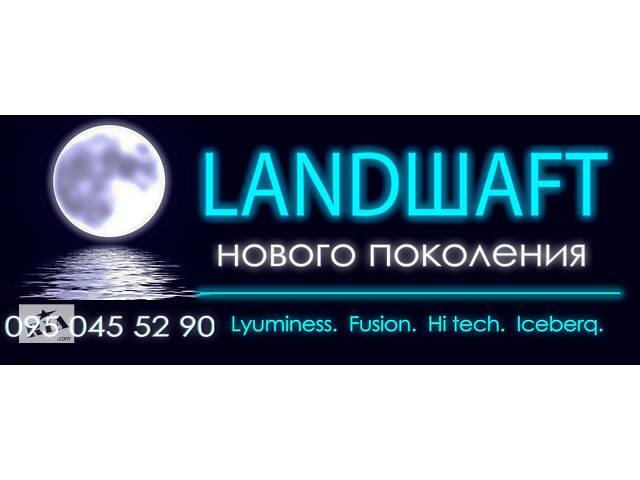 продам Ландшафт. Авторские идеи дизайна. Технологии. Строительство. бу  в Украине