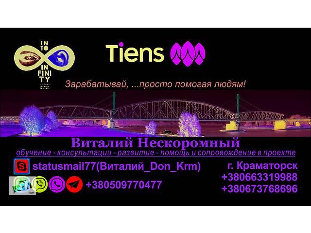 купить бу Дополнительный доход для бизнеса,ваш пассивный доход!  в Украине