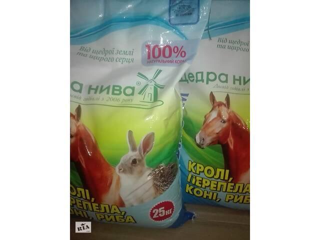 Комбикорм Перепелка несушка продуктивность выше 80% Николаев и область Перепілка- объявление о продаже  в Миколаєві
