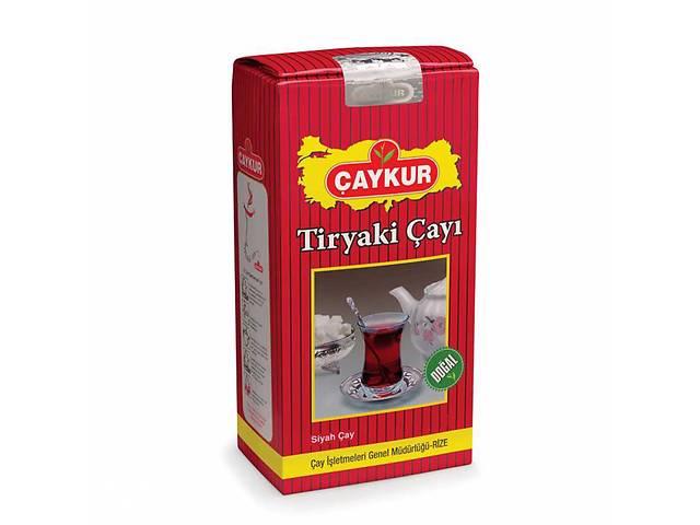 """Турецкий чай чёрный мелколистовой Caykur """"Tiryaki Cayi"""" 500 грамм- объявление о продаже  в Запорожье"""