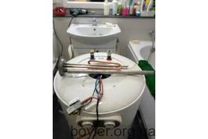 Терміновий ремонт, чищення бойлерів, пральних машин, посудомиьок.