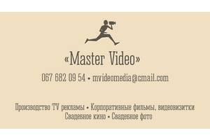 Видеограф и фотограф.