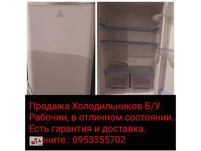 бу +380953355702 в Днепре (Днепропетровск)