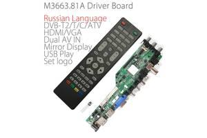 Універсальний скалер DD3663LUA.A81.PA з прийомом Т2