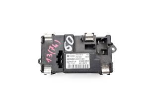 Б/у резистор печки / регулятор вентилятора салона для Audi A6 C6