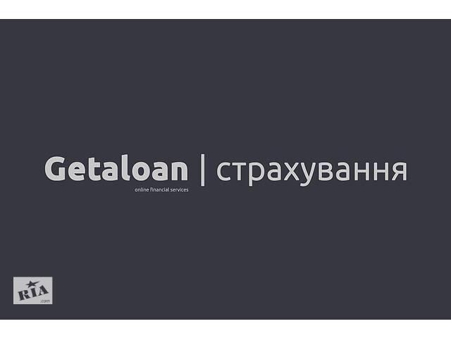 купить бу Електронний поліс ОСЦПВ (Автоцивілка) в Киеве