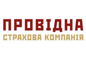 """Страховка  """"ПРОВІДНА"""" для рабочей визы Польша, Чехия/ безвиз"""