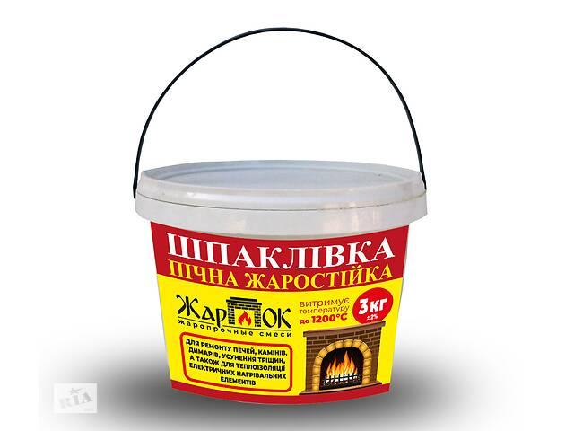 продам Шпатлевка печная жаростойкая до 1200°С бу в Запорожье