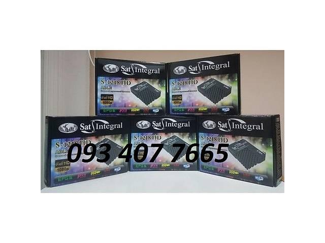 купить бу Спутниковый тюнер приставка ресивер Sat Integral 1218 HD Прошит MPEG4 в Днепре (Днепропетровск)