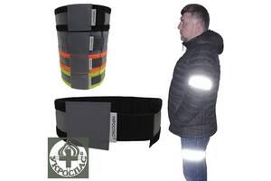 Светоотражающая лента-фликер для пешеходов Укроспас СВ-50