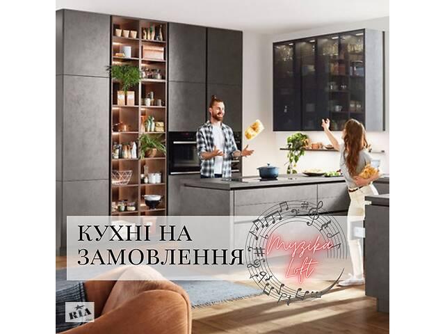 купить бу Фабричные немецкие кухни на заказ - Myzika Loft в Львове