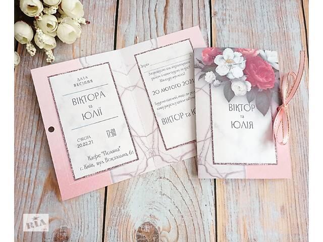 бу Приглашение на свадьбу ручной работы в Киеве