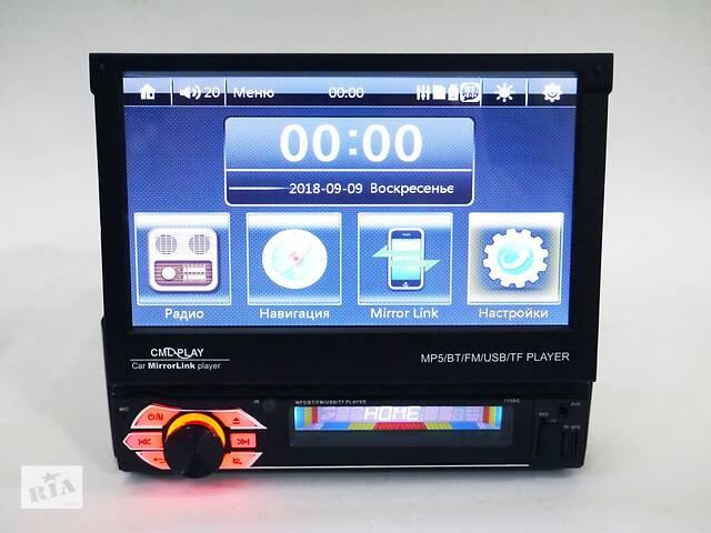 продам 1din Магнитола Pioneer 7150G GPS+ 8Gb карта памяти c навигацией бу в Днепре (Днепропетровск)