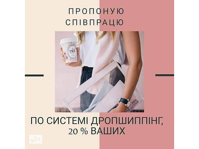 Работа онлайн дома.- объявление о продаже  в Одессе
