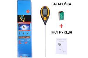 Аналізатор тестер грунту почви AMT-300 4 в 1 рн метр вологомір термометр люксметр для ґрунту електронний цифровий