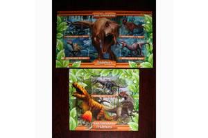 Красивые марки фауна Динозавры 2020