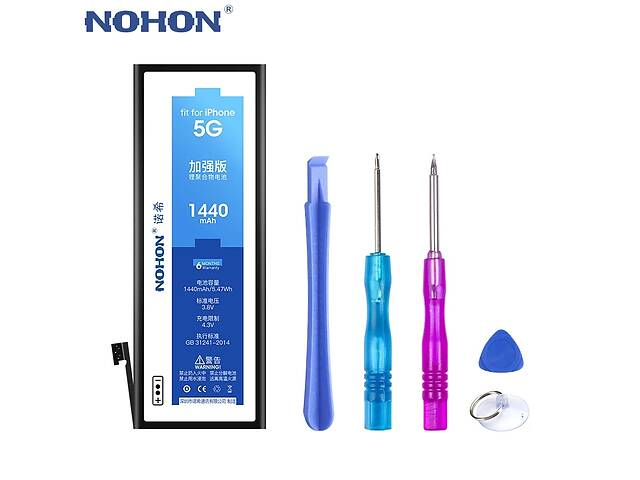 продам Аккумуляторная батарея NOHON для Iphone 5 1440mAh + инструмент для самостоятельной замены бу в Луцке