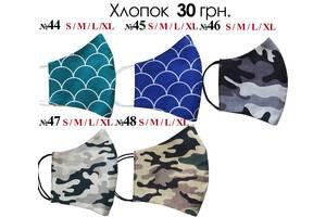 Защитные маски для детей и взрослых