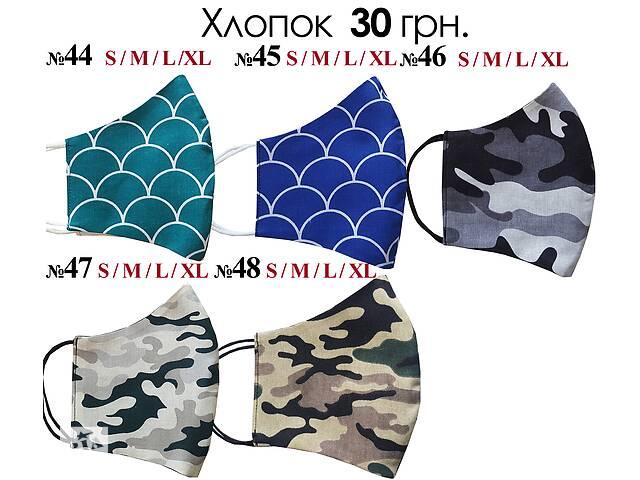 купить бу Защитные маски для детей и взрослых в Киеве
