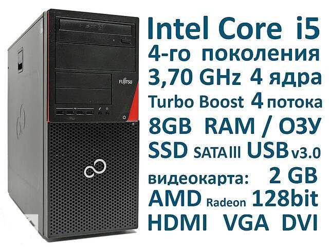 бу 8 Гб оперативної пам'яті, Intel Core i5 4 ядра 3,70 GHz, SSD, Системний блок Fujitsu з Німеччини в Полтаве