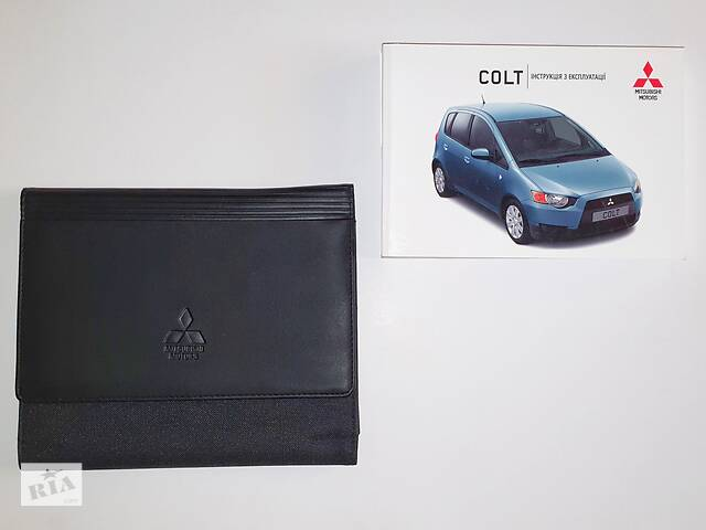 купить бу Инструкция (руководство) по эксплуатации Mitsubishi Colt (2008-2012) и оригинальный чехол в Киеве