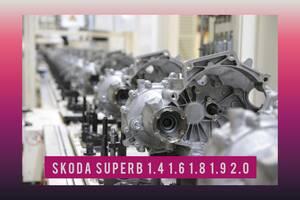 ТОП КПП Коробка Передач Skoda Superb Суперб 1.4 1.6 1.8 1.9 2.0 TDI TSI