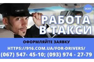 Водитель со своим авто в такси, онлайн регистрация