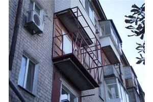 Зварювання балконів 0509705118