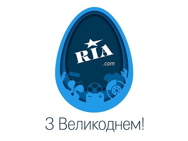 Детская посуда- объявление о продаже  в Козачьей Лопани