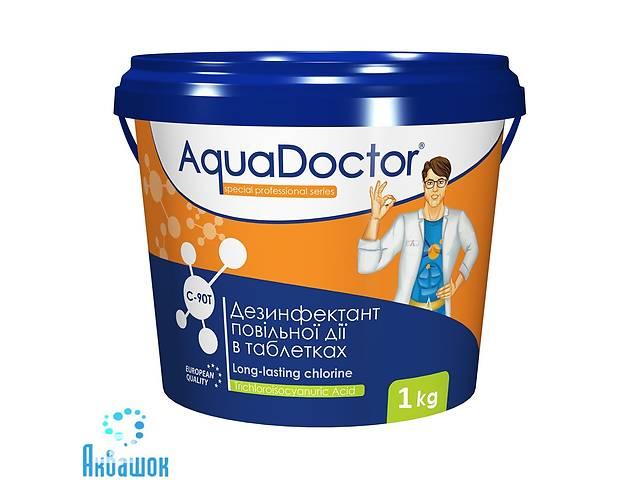 купить бу Медленный хлор таблетки 200 г AquaDoctor C90-T 1 кг в Днепре (Днепропетровск)