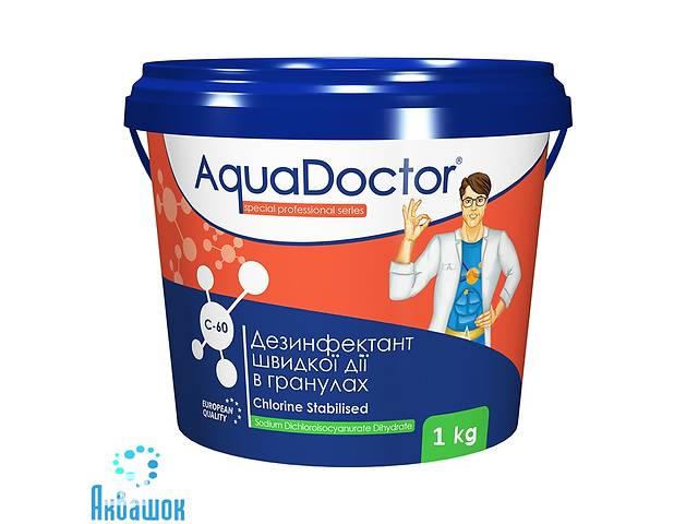 продам Шок хлор AquaDoctor C60 1 кг гранулы бу в Днепре (Днепропетровск)