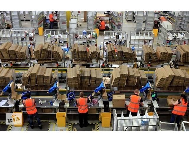 Работа в Германии трудоустройство на складах складские вакансии