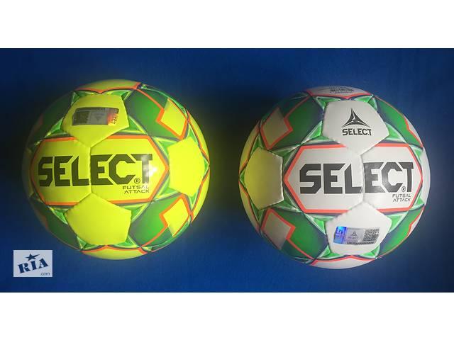 Мяч для футзала Select ATTACK (4 размер, низкий отскок,оригинал)- объявление о продаже  в Києві