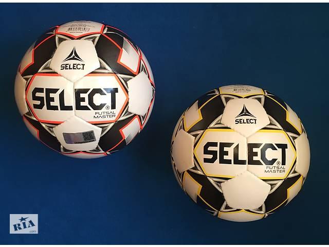 М яч для футзалу (міні-футболу) SELECT MASTER (розмір 4). Оригінал ... 067735172930f