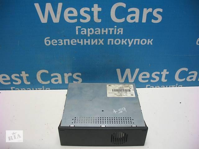 Б/У 1996 - 2005 Passat  TV-DIV-Ресивер. Вперед за покупками!- объявление о продаже  в Луцке