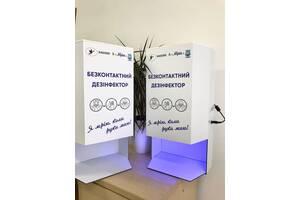 Безконтактна дезінфектор, для дезінфекціі рук, сенсорний